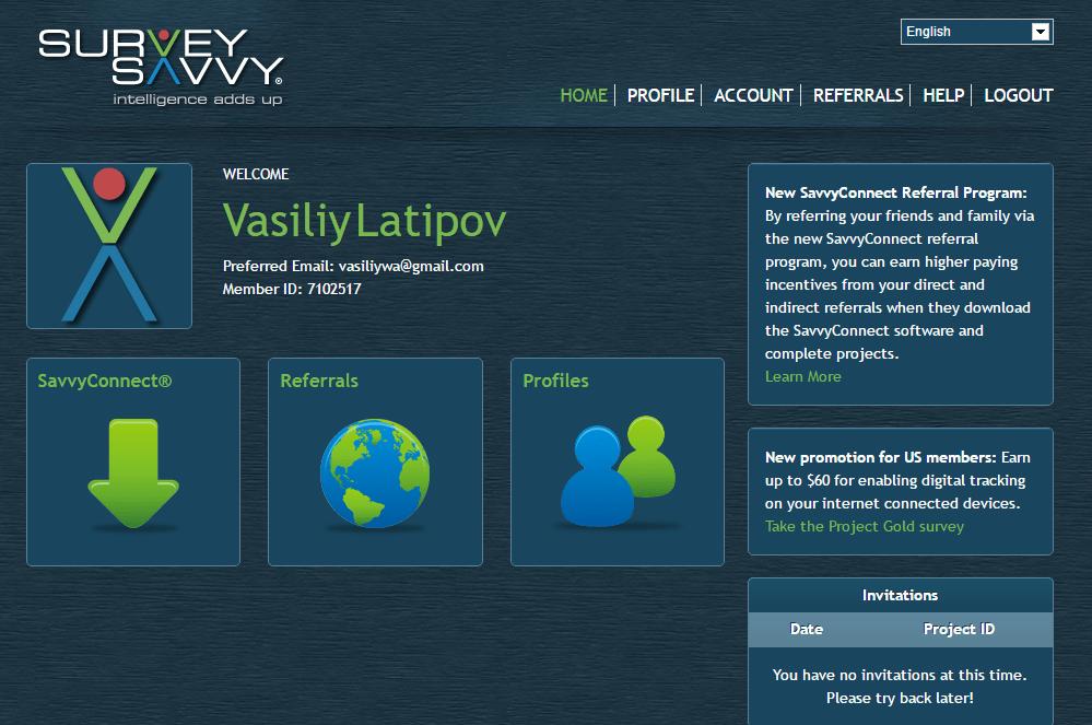 surveysavvy_home