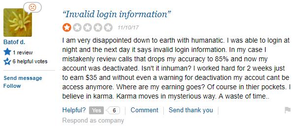 humanatics negative review